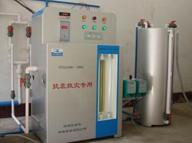 ZR系列二氧化氯发生器
