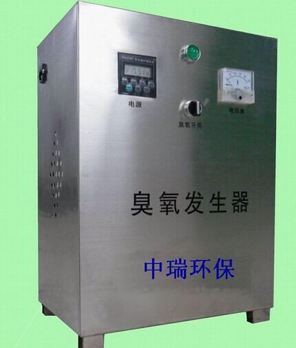 ZRCY型臭氧发生器