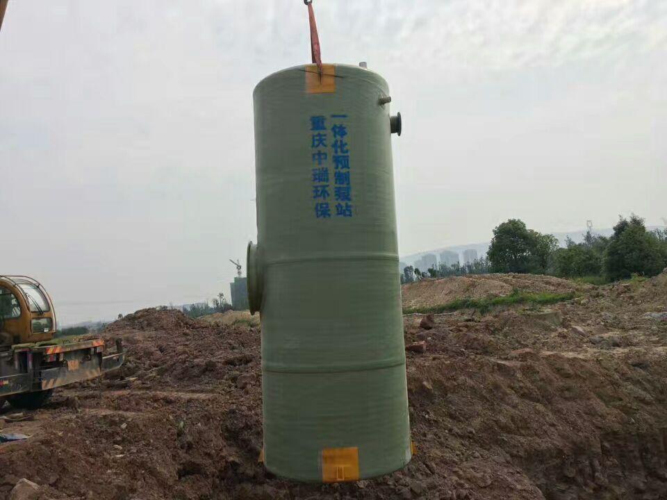 大学城必威官方网站泵站安装现场