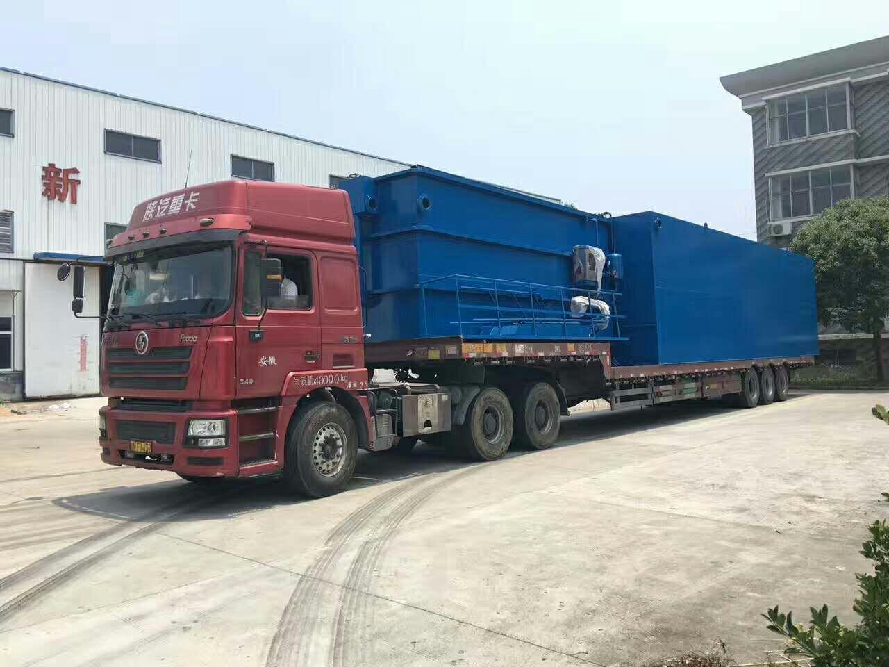 荣昌工业园区500吨一体化