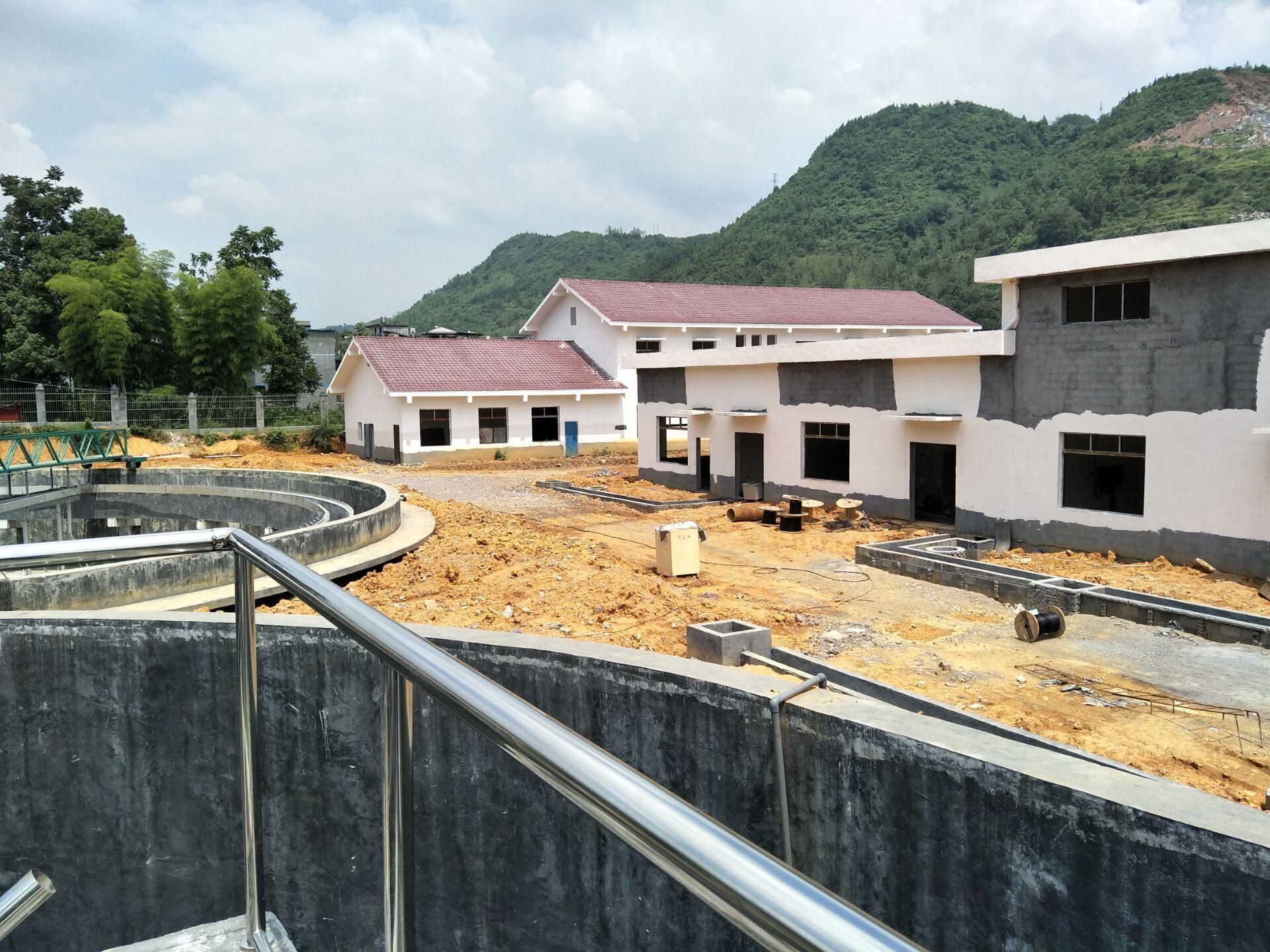 酉阳龙谭10000吨污水处理厂