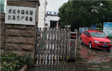 设备生产车间