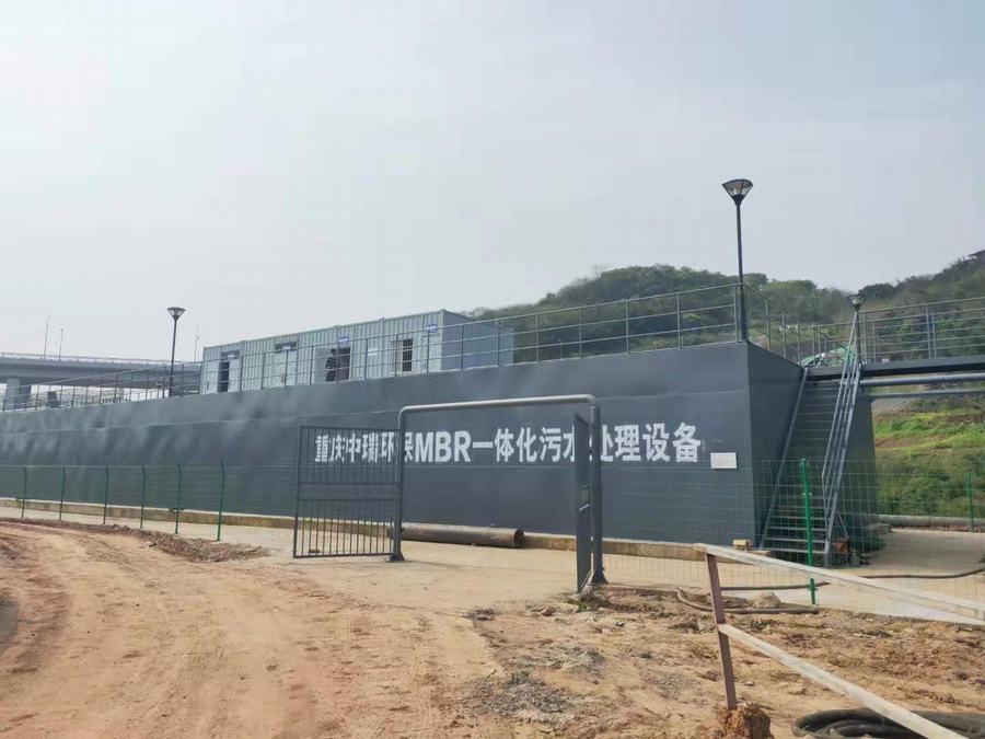 易胜博app苹果下载MBR3000吨易胜博app苹果下载处理设备